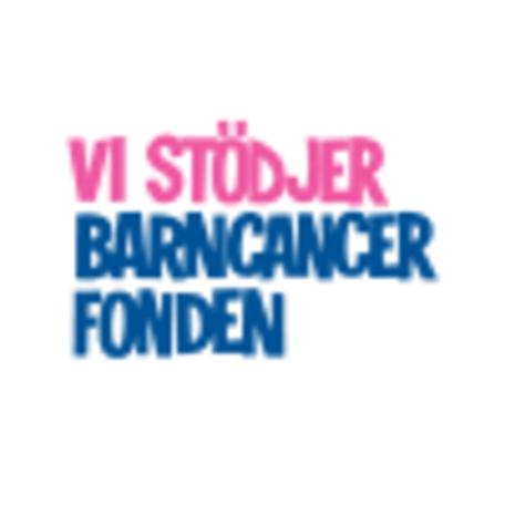 Barncancerfonden Gåvobrev product logo